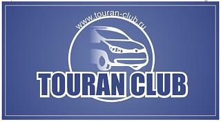 Баннер нашего клуба-0014.jpg