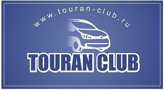 Баннер нашего клуба-0015.jpg