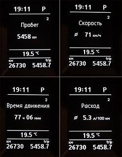 Big steps by small feet around Slovenia and more. Путешествие с детьми по Европе.-1453.jpg