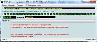 Установка штатного поворотного ксенона на Touran 2012г-v9.jpg