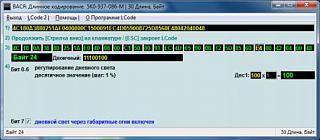 Установка штатного поворотного ксенона на Touran 2012г-v10.jpg