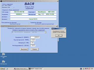 Переделка штатного догревателя в полноценный подогреватель-1-2003g.jpg