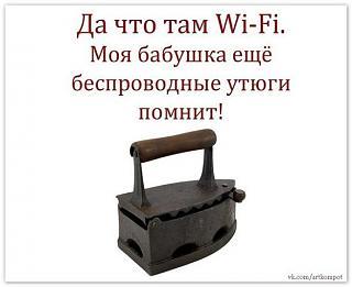 детство в ж...? (планшет, игрульки)-getimage-1-.jpg