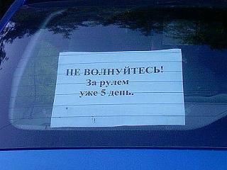 Пикчи на автомобильную тему-4.jpg