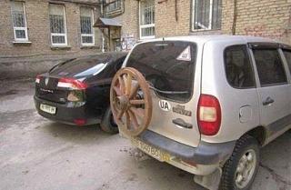 Пикчи на автомобильную тему-ssautog8.jpg