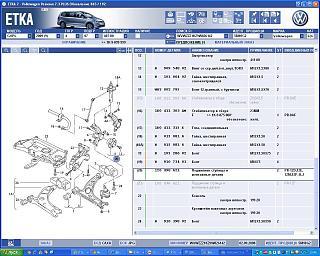 Коды Запчастей-112.jpg