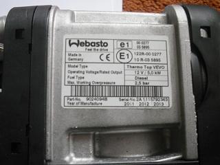 Переделка штатного догревателя в полноценный подогреватель-cimg4654.jpg