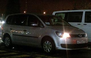 Встретил на дороге...-2012-12-04-0002r.jpg