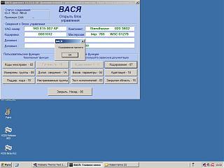 Webasto (неисправности)-2005-2.jpg