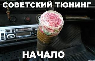 Пикчи на автомобильную тему-168.jpg