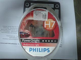 лампы с повышенной светоотдачей-1.jpg
