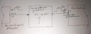 Нужно соединить 2 устройства – таймер и FanControl-1.jpg