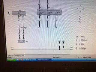 Возможные ошибки датчика ОЖ G62-231220122225.jpg