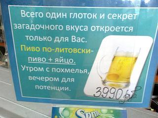 Пиво-foto0053.jpg