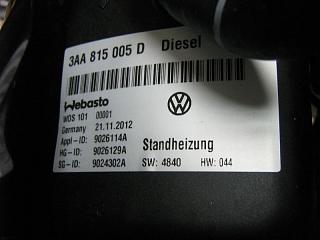 Переделка штатного догревателя в полноценный подогреватель-2.jpg
