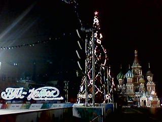 Новогодняя елка-img0004a.jpg