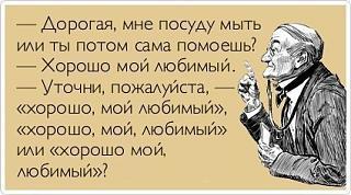 Повышатель настроения-qs_olkf6mio.jpg