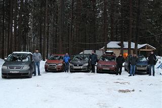 Встреча Турановодов 5 января 2013 года-10.jpg
