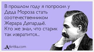 Повышатель настроения-atkritka_1357558074_361.jpg