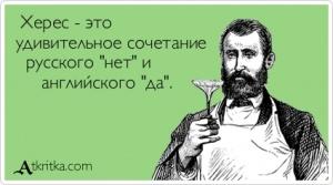 Название: atkritka_1343276530_857_m.jpg Просмотров: 195  Размер: 22.7 Кб