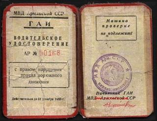 Посмотрите внимательней на своё водительское удостоверение......-post-2-12639761099580.jpg
