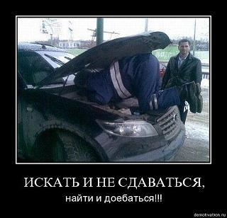 Пикчи на автомобильную тему-b4d2f3c47750.jpg