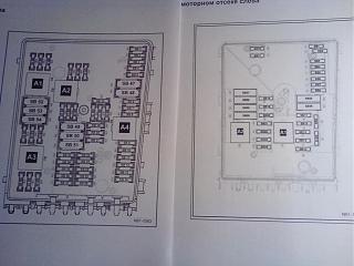 Завод в морозы-img_20130106_232312.jpg
