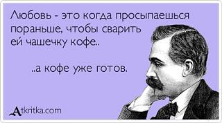 Повышатель настроения-atkritka_1355861286_849.jpg