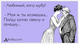 Кулинария. Для тех, кто любит готовить. ))-atkritka_1339723877_894.jpg