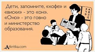 Виски-atkritka_1350982762_834.jpg