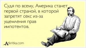 Название: atkritka_1352750234_256_m.jpg Просмотров: 82  Размер: 23.5 Кб