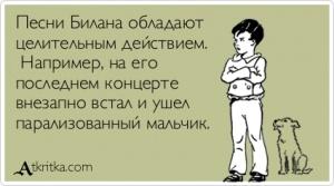 Название: atkritka_1353942566_744_m.jpg Просмотров: 121  Размер: 22.6 Кб