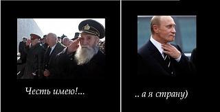 Политика-gp9ztbzh51a.jpg