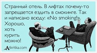 Анекдоты на отвлеченные темы-atkritka_1356300217_635.jpg