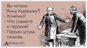 Название: atkritka_1359485324_463_m.jpg Просмотров: 203  Размер: 28.3 Кб