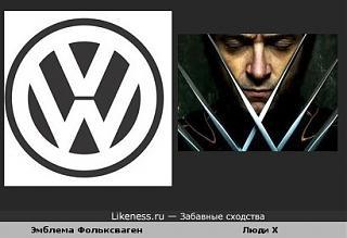 Пикчи на автомобильную тему-wolverine_volkswagen.jpg