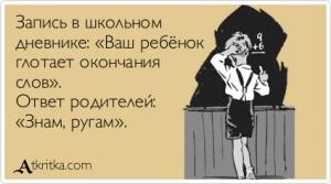 Название: atkritka_1359738687_322_m.jpg Просмотров: 277  Размер: 22.3 Кб