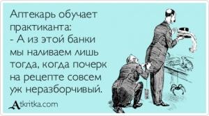 Название: atkritka_1359746690_590_m.jpg Просмотров: 785  Размер: 26.3 Кб