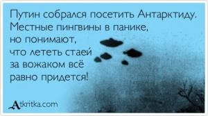 Название: atkritka_1359827670_12_m.jpg Просмотров: 59  Размер: 25.7 Кб