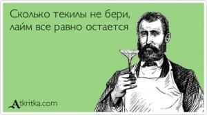 Название: atkritka_1359825623_821_m.jpg Просмотров: 195  Размер: 21.1 Кб