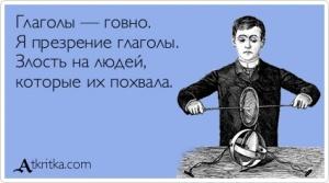 Название: atkritka_1359674319_641_m.jpg Просмотров: 151  Размер: 21.4 Кб
