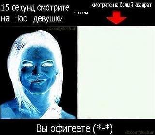 Повышатель настроения-getimage-10-.jpg