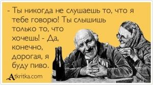 Название: atkritka_1360316951_234_m.jpg Просмотров: 113  Размер: 30.5 Кб