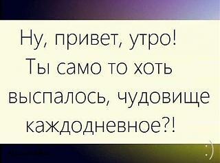 Афоризмы дня-am-qslyzw4.jpg