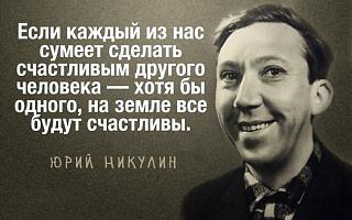 Афоризмы дня-t9bbugbpw8m.jpg