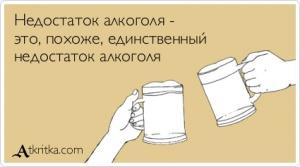 Название: atkritka_1311354251_125_m.jpg Просмотров: 174  Размер: 18.2 Кб