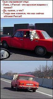 Пикчи на автомобильную тему-199704tcak.jpg