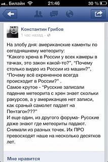 Есть кто из Челябинска?-us-forum.jpg