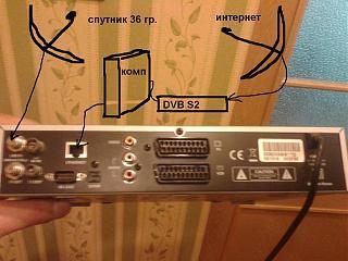 Ресивер HD для спутника-20130227_135934.jpg