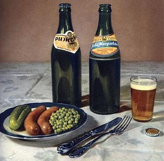 Пиво-skeuu5oaz-q.jpg